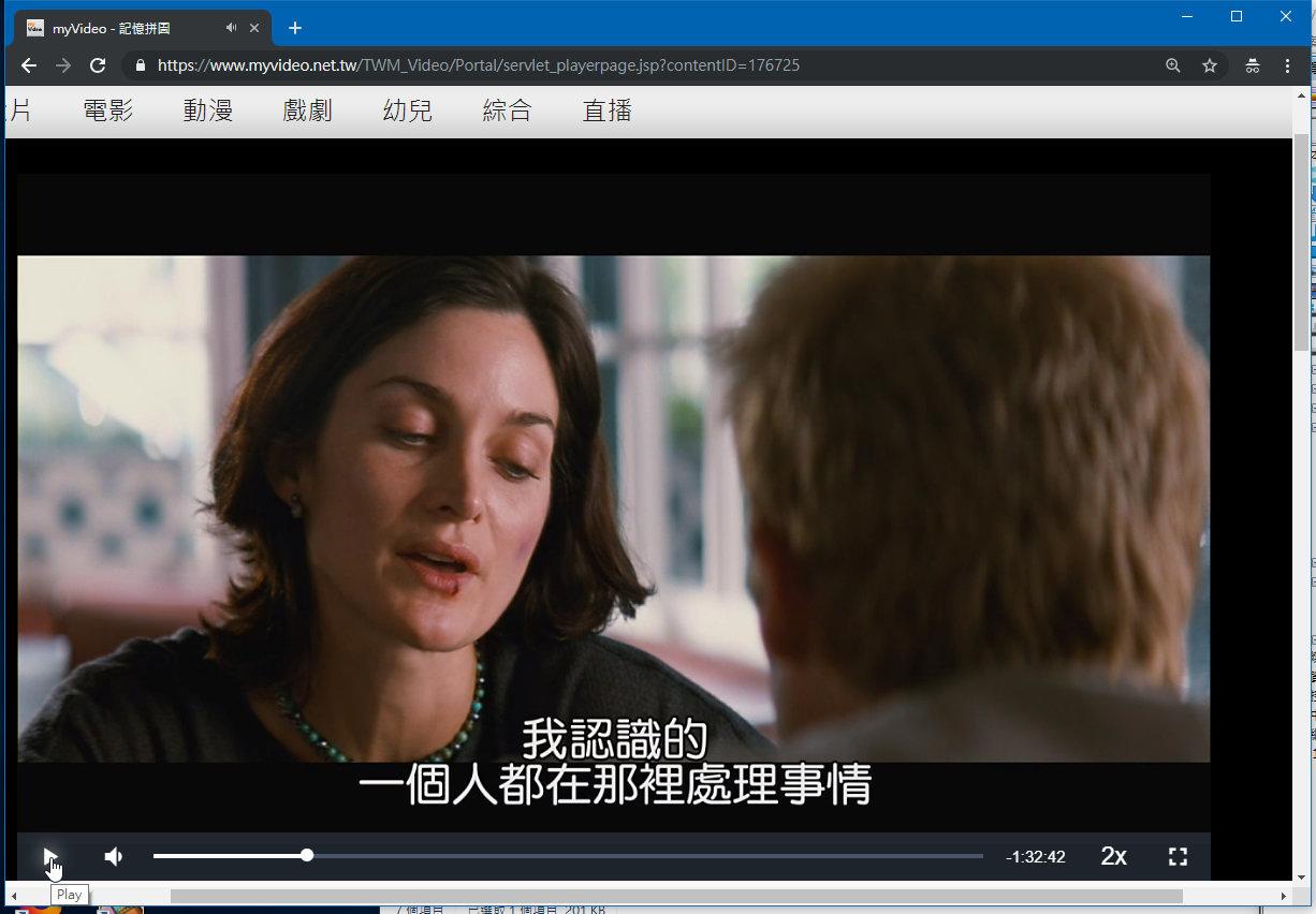 [感想] 電影-記憶拼圖 Memento (2000) 整理順序劇情&爭議討論-034.jpg