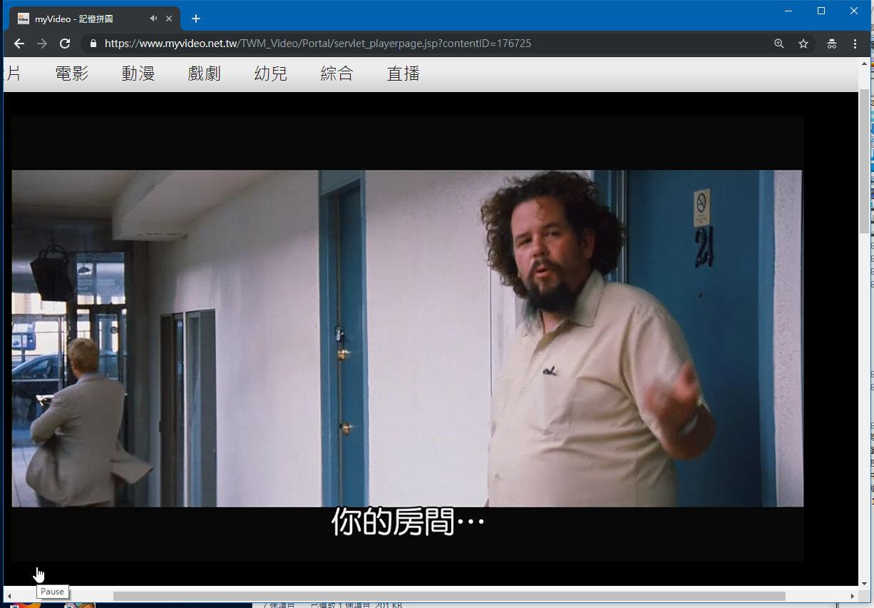[感想] 電影-記憶拼圖 Memento (2000) 整理順序劇情&爭議討論-037.jpg