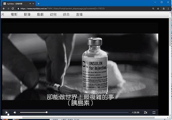 [感想] 電影-記憶拼圖 Memento (2000) 整理順序劇情&爭議討論-042.jpg