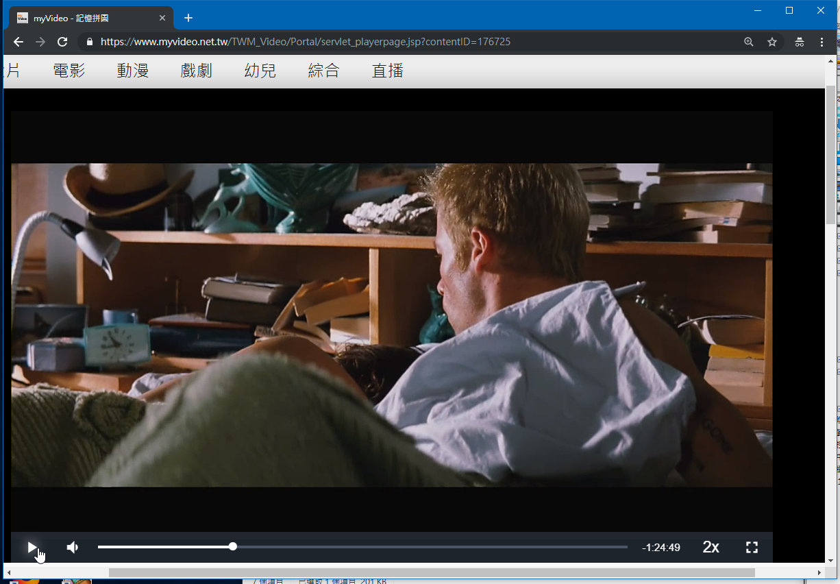 [感想] 電影-記憶拼圖 Memento (2000) 整理順序劇情&爭議討論-044.jpg