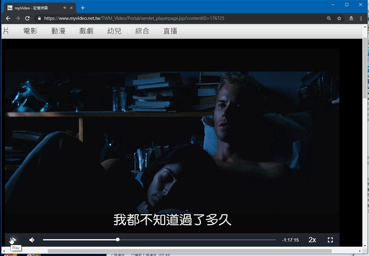 [感想] 電影-記憶拼圖 Memento (2000) 整理順序劇情&爭議討論-049.jpg