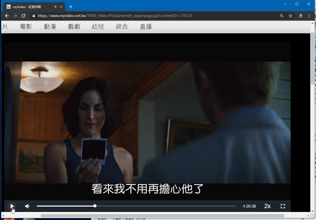 [感想] 電影-記憶拼圖 Memento (2000) 整理順序劇情&爭議討論-048.jpg
