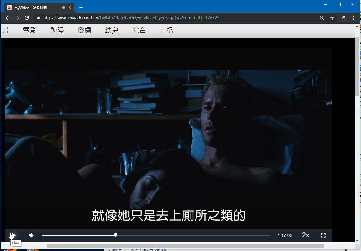 [感想] 電影-記憶拼圖 Memento (2000) 整理順序劇情&爭議討論-050.jpg