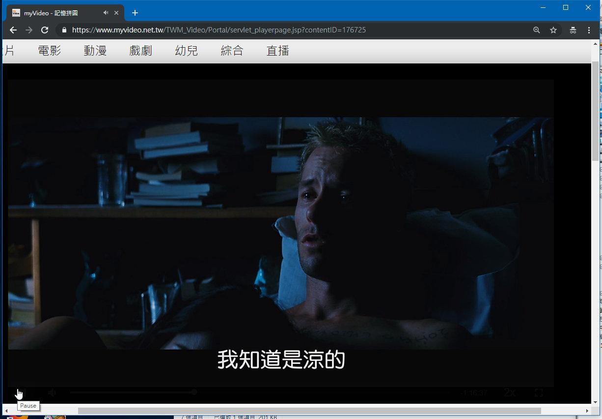 [感想] 電影-記憶拼圖 Memento (2000) 整理順序劇情&爭議討論-051.jpg