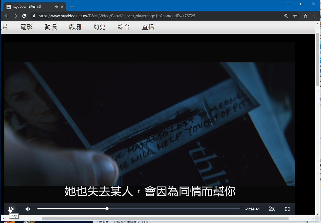 [感想] 電影-記憶拼圖 Memento (2000) 整理順序劇情&爭議討論-053.jpg