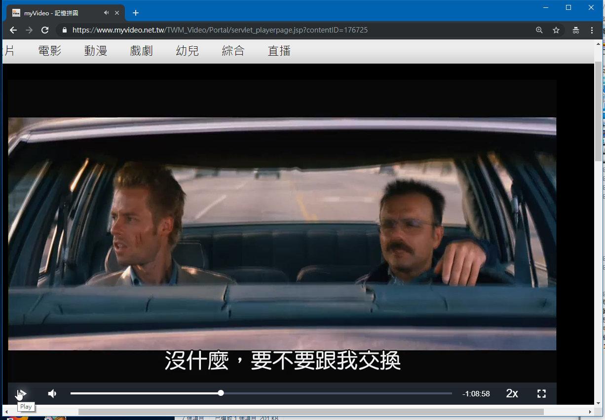 [感想] 電影-記憶拼圖 Memento (2000) 整理順序劇情&爭議討論-057.jpg