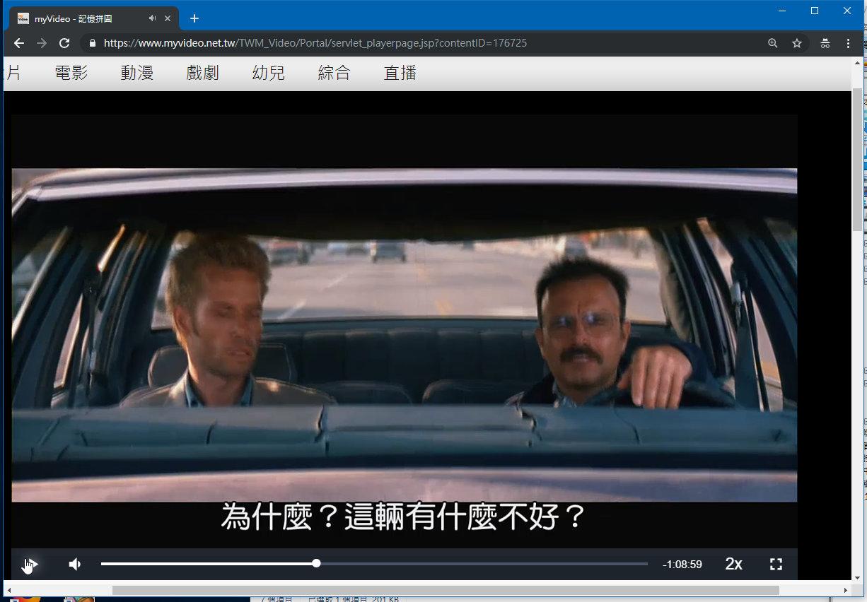 [感想] 電影-記憶拼圖 Memento (2000) 整理順序劇情&爭議討論-056.jpg