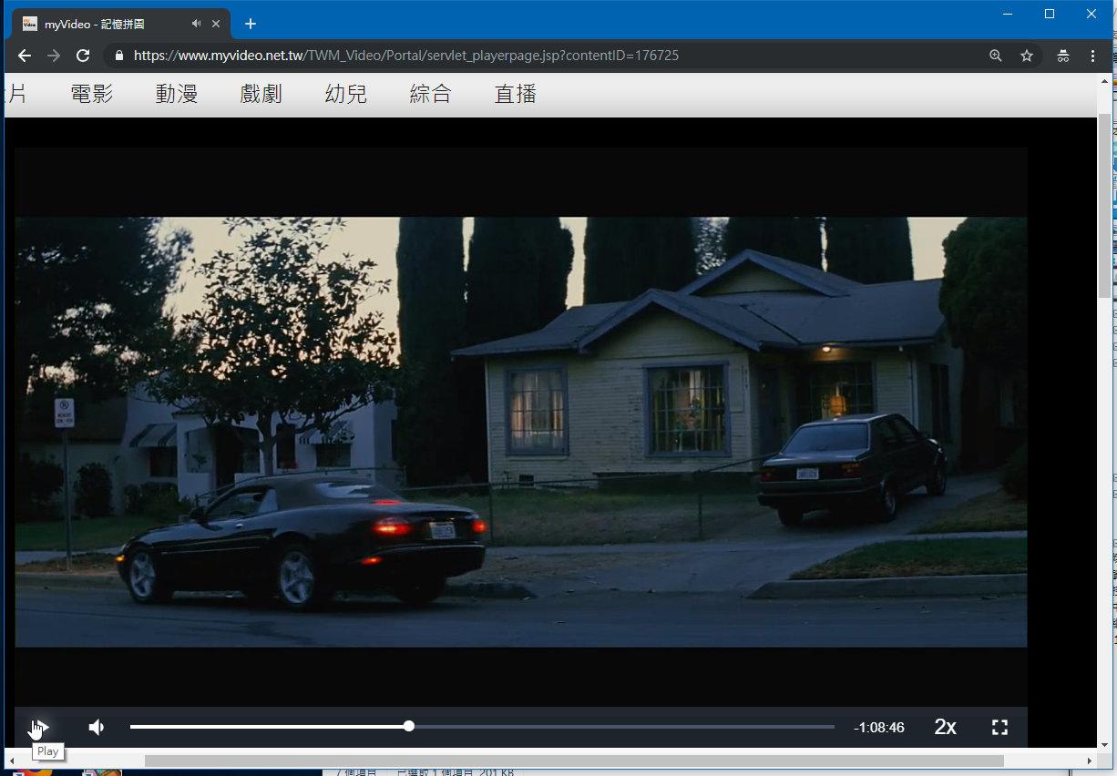 [感想] 電影-記憶拼圖 Memento (2000) 整理順序劇情&爭議討論-058.jpg