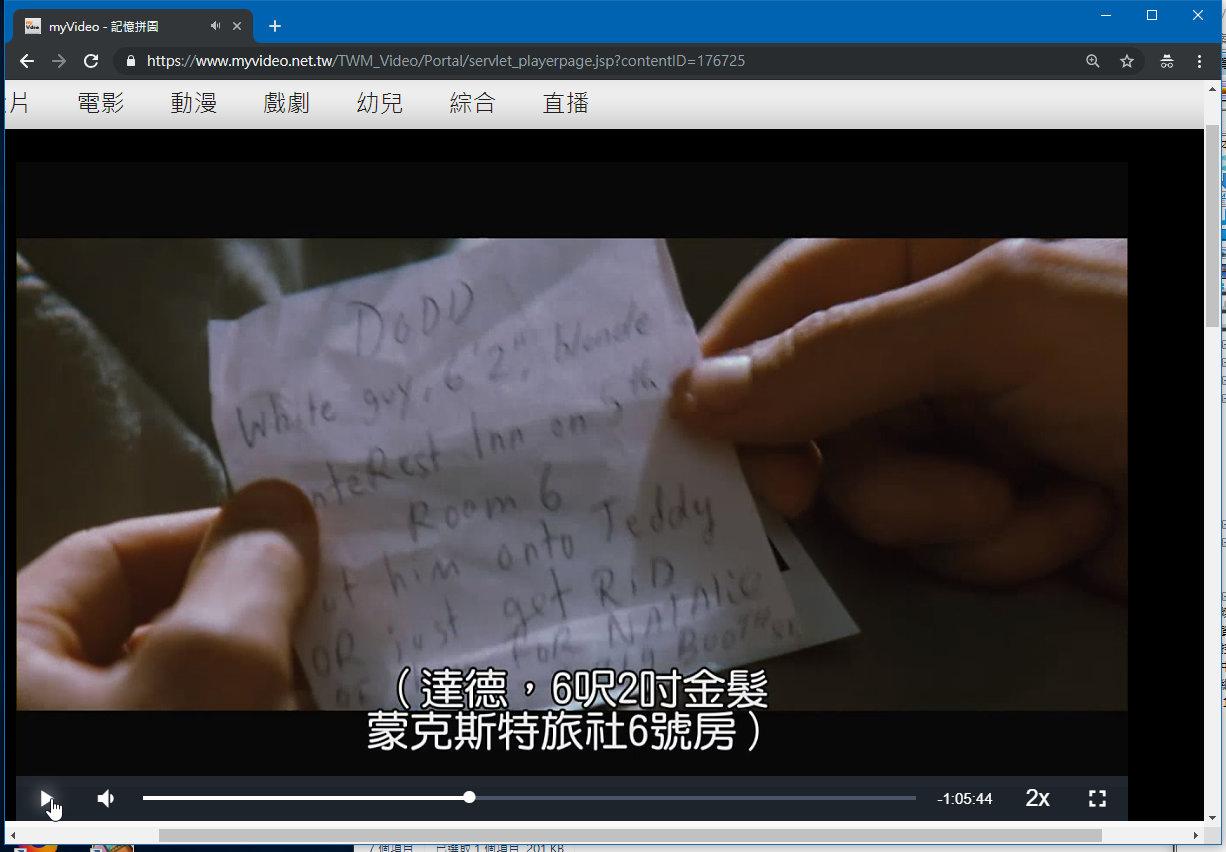 [感想] 電影-記憶拼圖 Memento (2000) 整理順序劇情&爭議討論-064.jpg