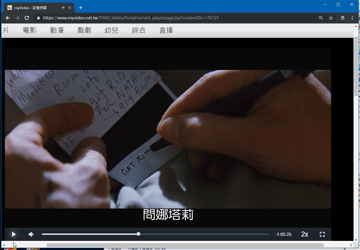 [感想] 電影-記憶拼圖 Memento (2000) 整理順序劇情&爭議討論-067.jpg