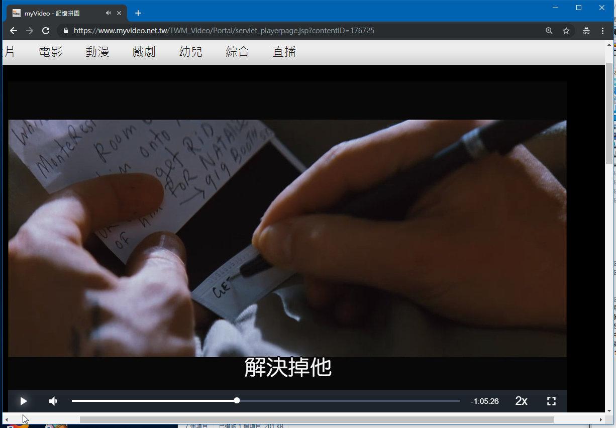 [感想] 電影-記憶拼圖 Memento (2000) 整理順序劇情&爭議討論-066.jpg