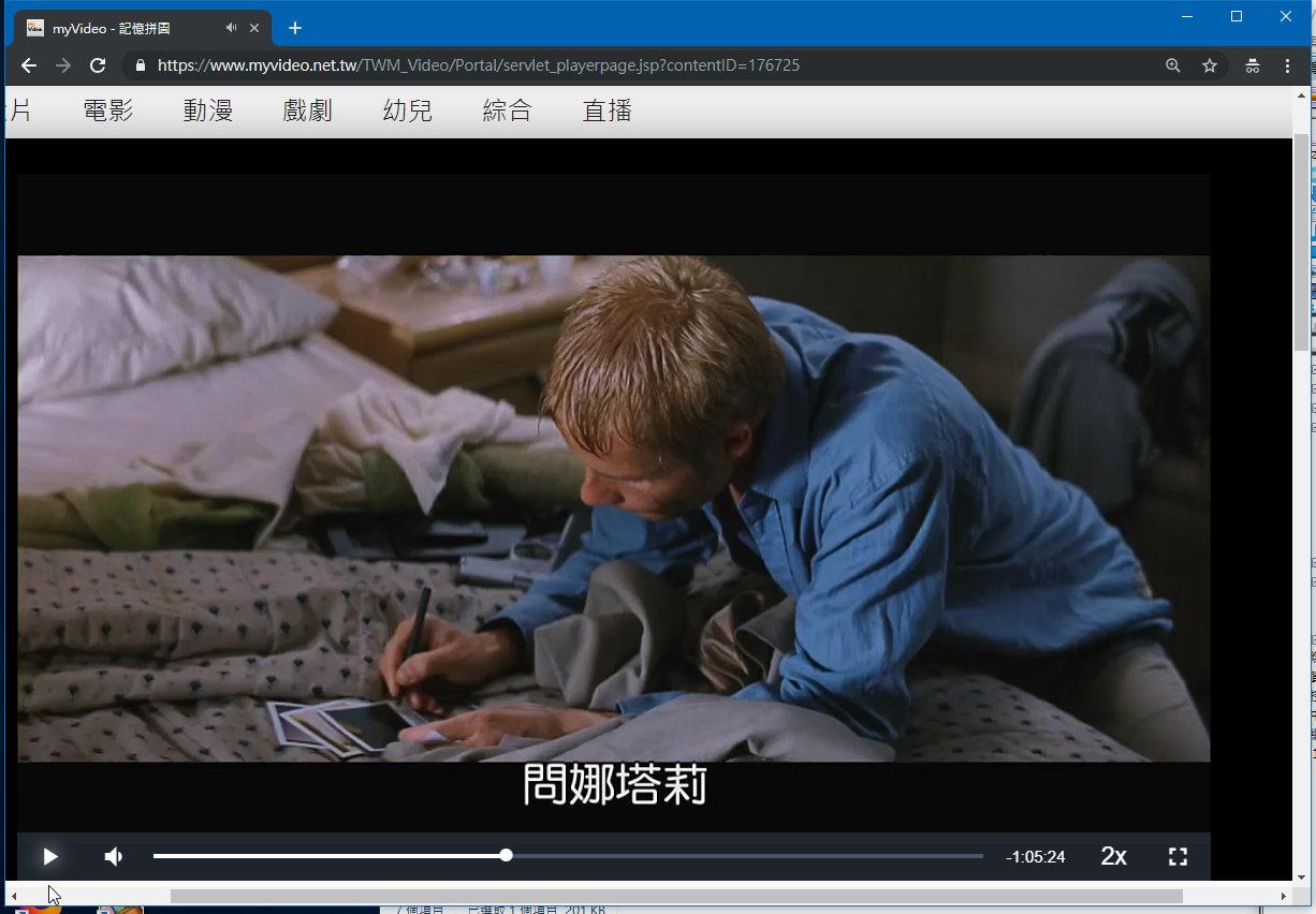 [感想] 電影-記憶拼圖 Memento (2000) 整理順序劇情&爭議討論-068.jpg