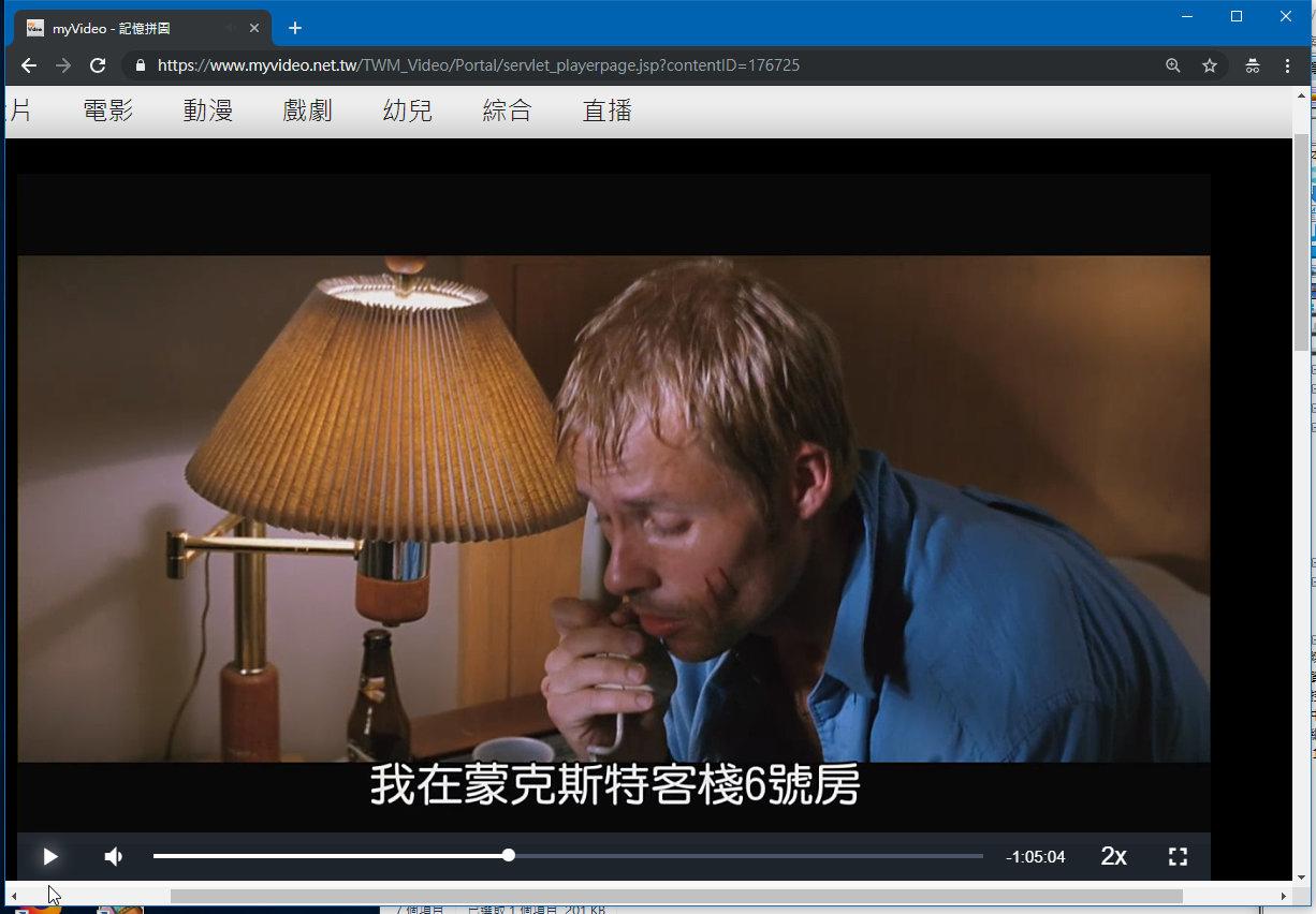 [感想] 電影-記憶拼圖 Memento (2000) 整理順序劇情&爭議討論-069.jpg