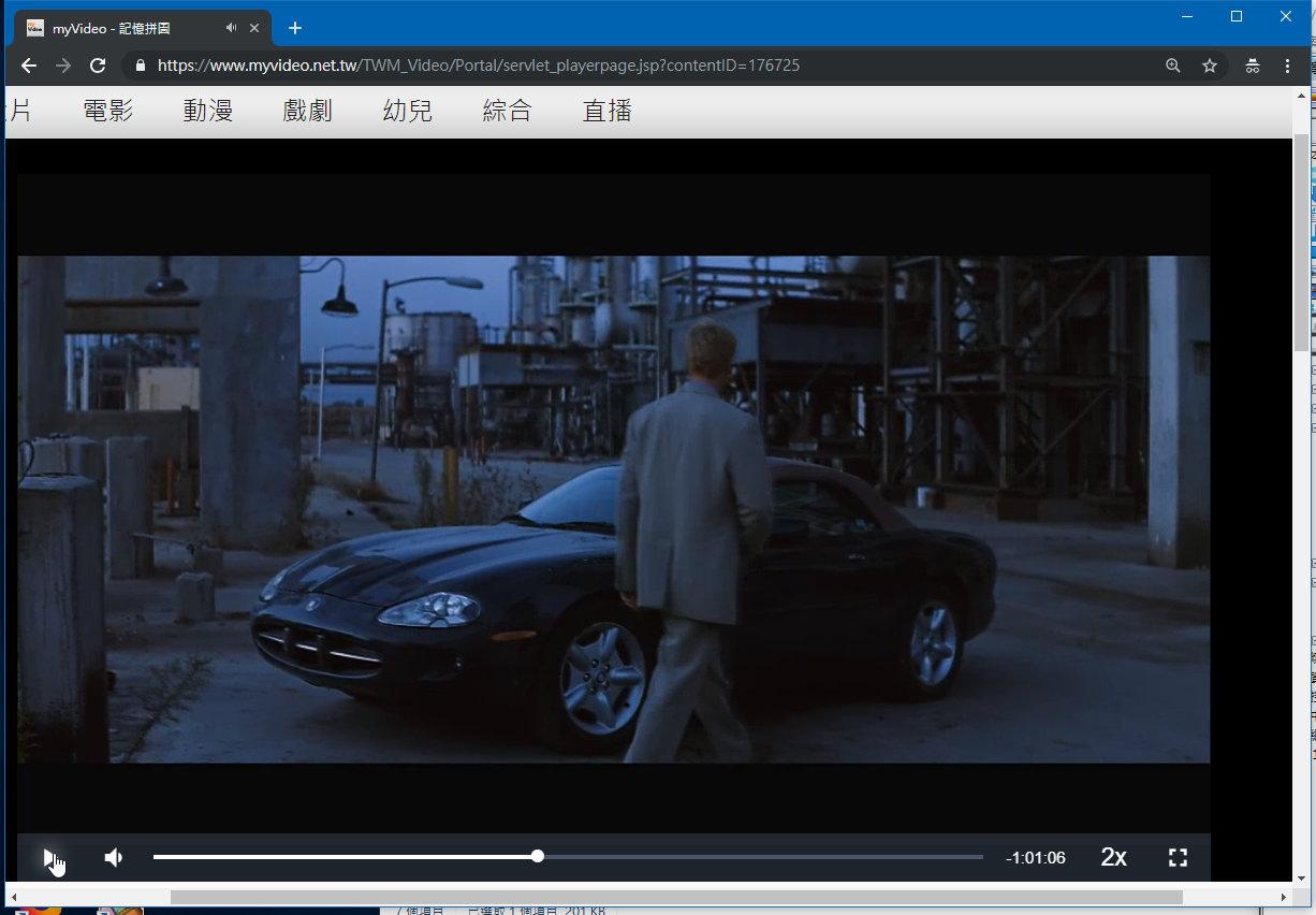 [感想] 電影-記憶拼圖 Memento (2000) 整理順序劇情&爭議討論-071.jpg