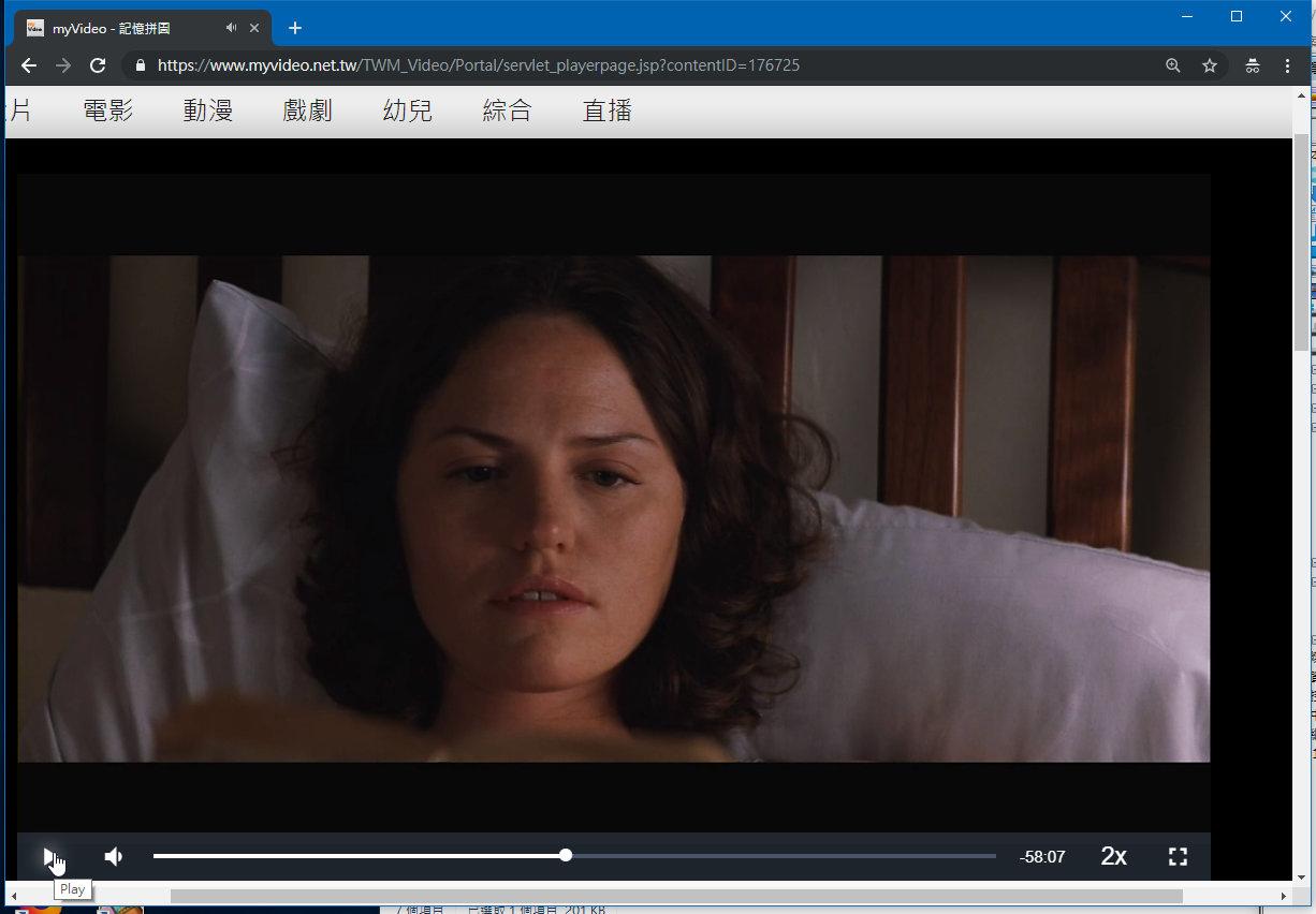 [感想] 電影-記憶拼圖 Memento (2000) 整理順序劇情&爭議討論-078.jpg