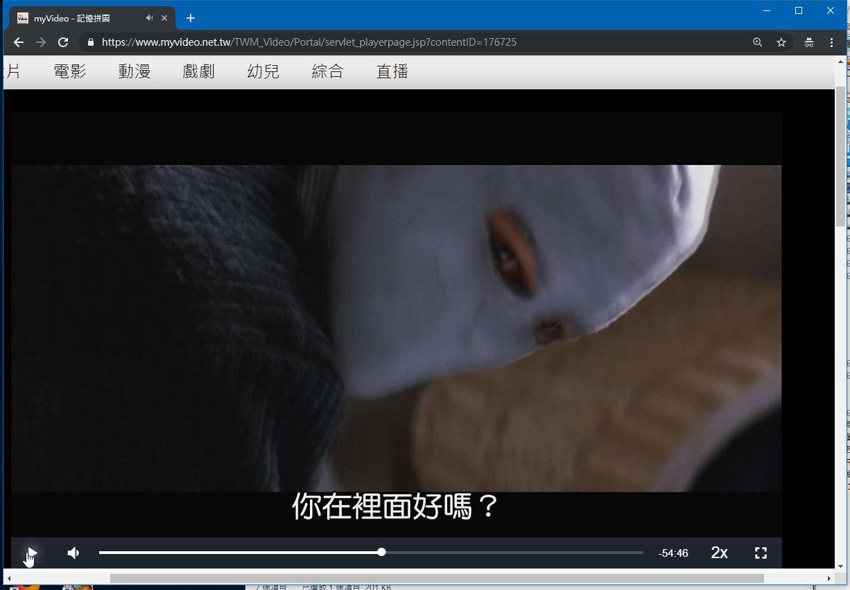[感想] 電影-記憶拼圖 Memento (2000) 整理順序劇情&爭議討論-085.jpg