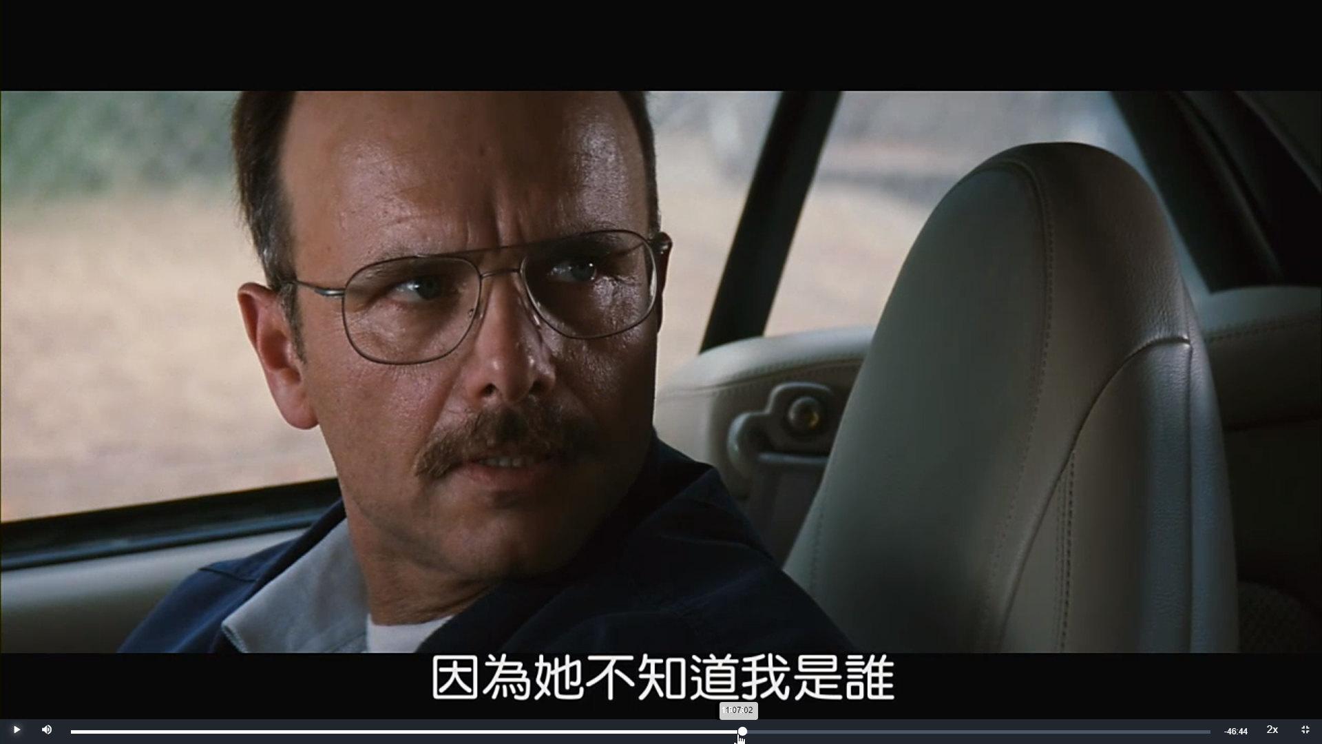 [感想] 電影-記憶拼圖 Memento (2000) 整理順序劇情&爭議討論-101.jpg