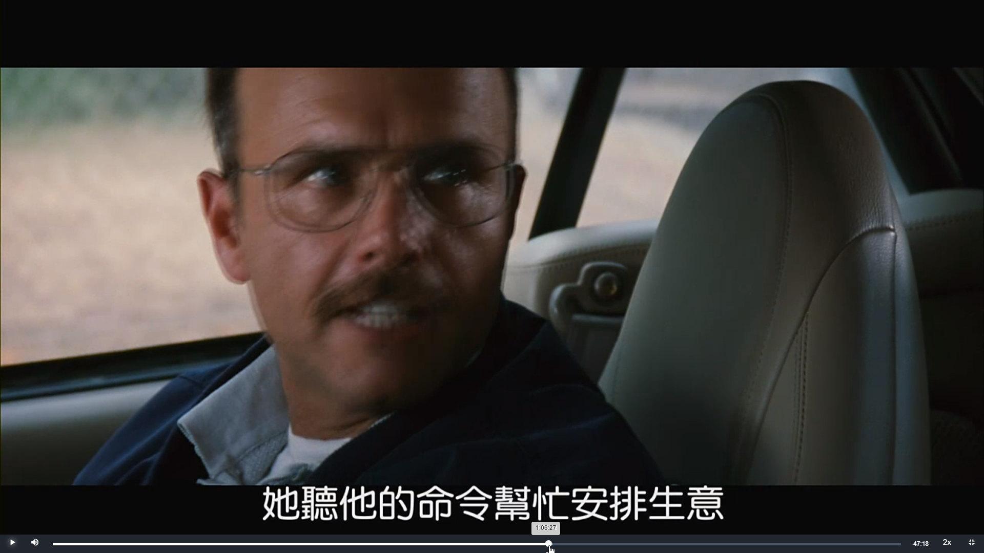 [感想] 電影-記憶拼圖 Memento (2000) 整理順序劇情&爭議討論-100.jpg