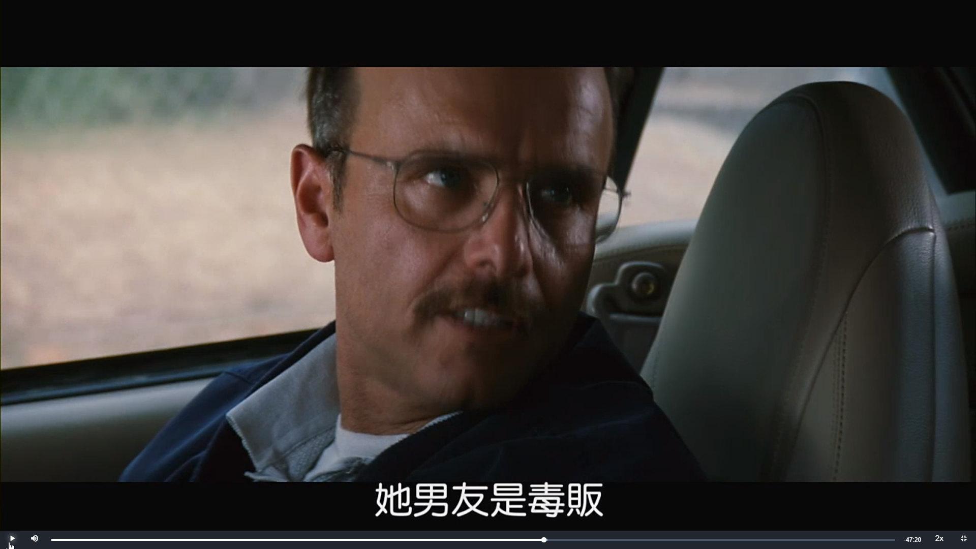 [感想] 電影-記憶拼圖 Memento (2000) 整理順序劇情&爭議討論-099.jpg