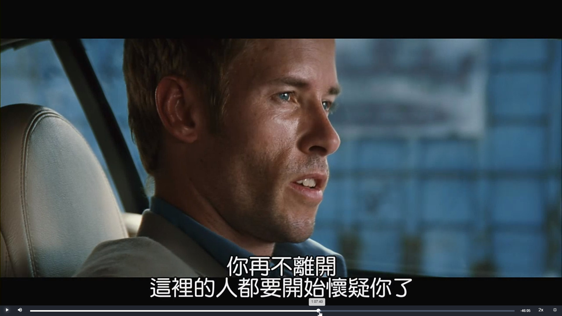 [感想] 電影-記憶拼圖 Memento (2000) 整理順序劇情&爭議討論-102.jpg