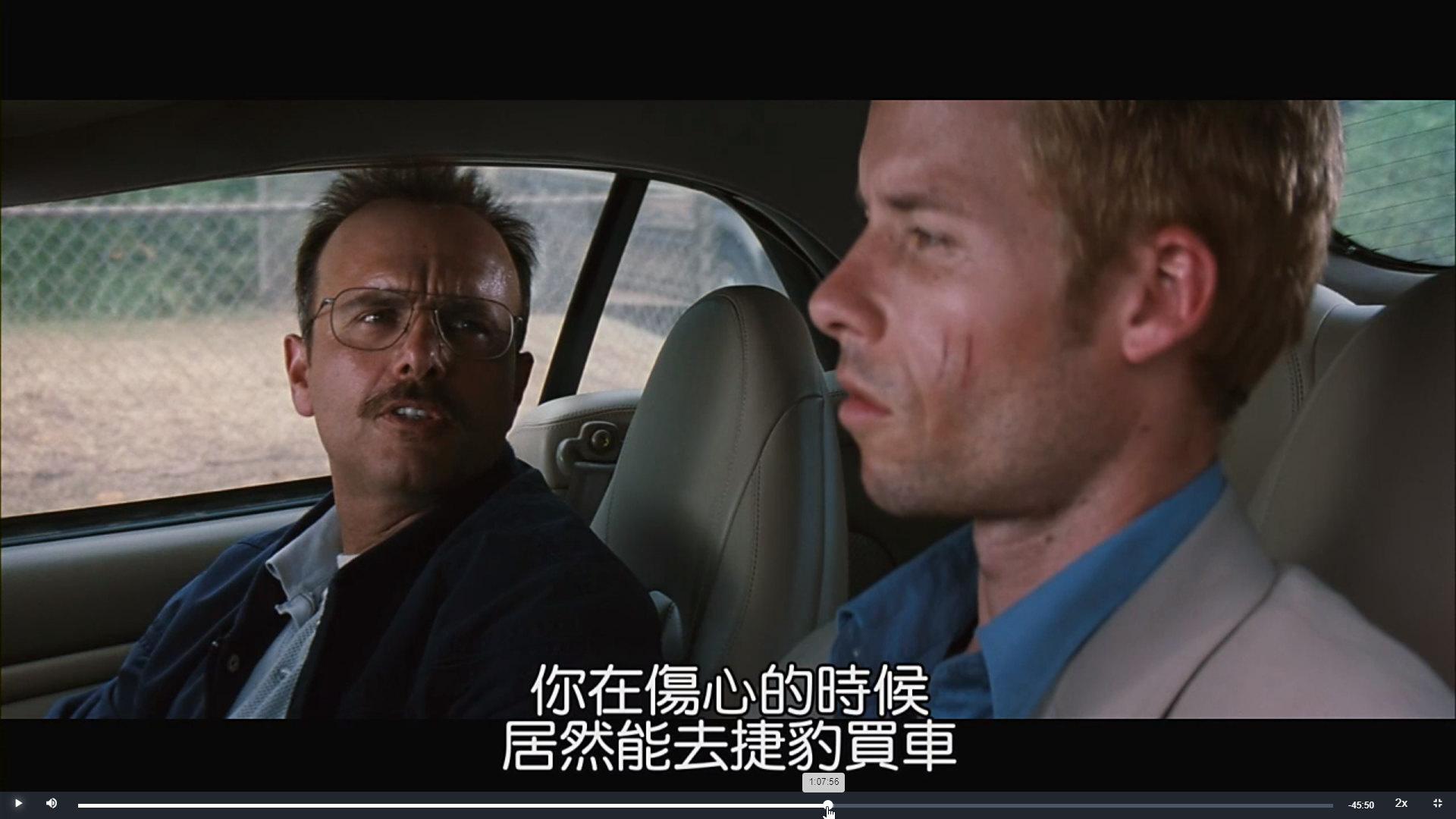 [感想] 電影-記憶拼圖 Memento (2000) 整理順序劇情&爭議討論-104.jpg
