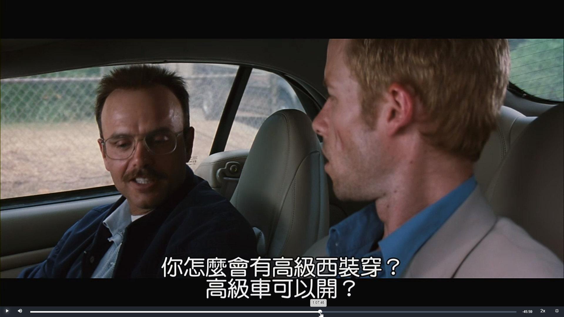 [感想] 電影-記憶拼圖 Memento (2000) 整理順序劇情&爭議討論-103.jpg