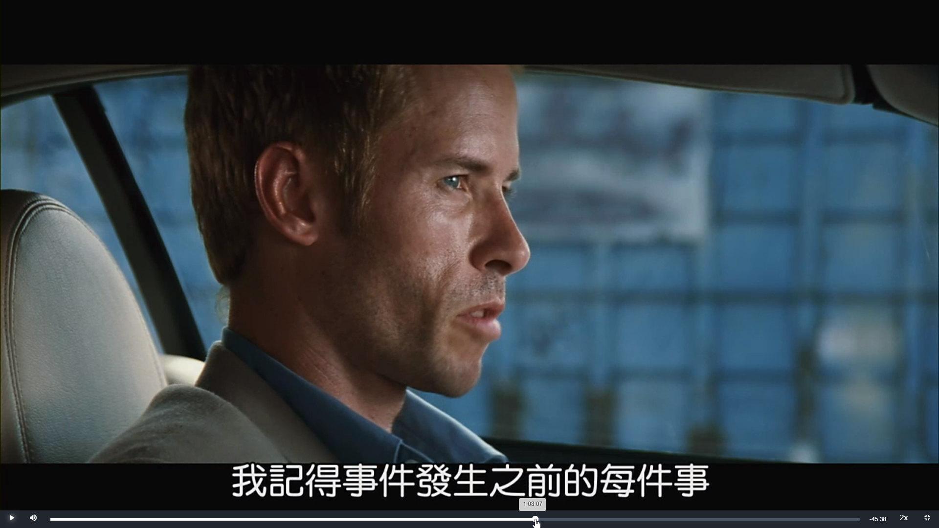 [感想] 電影-記憶拼圖 Memento (2000) 整理順序劇情&爭議討論-105.jpg