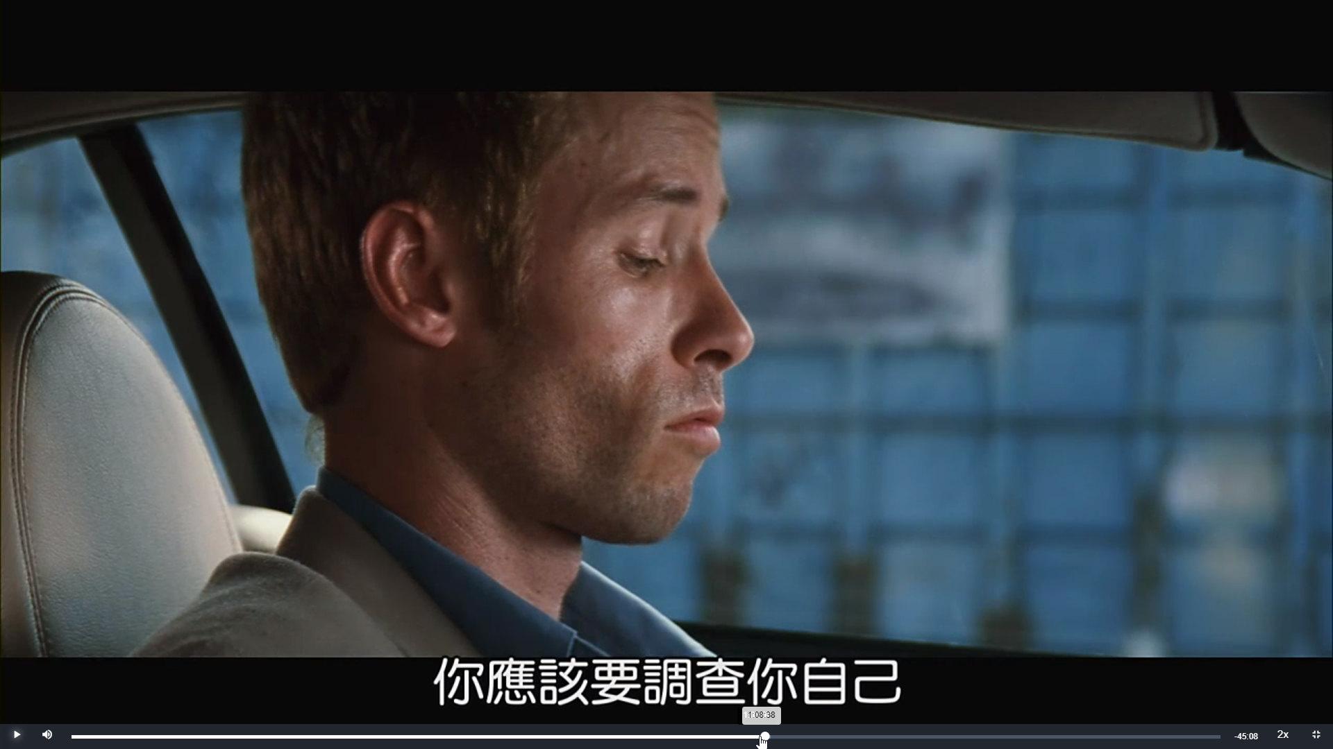 [感想] 電影-記憶拼圖 Memento (2000) 整理順序劇情&爭議討論-107.jpg