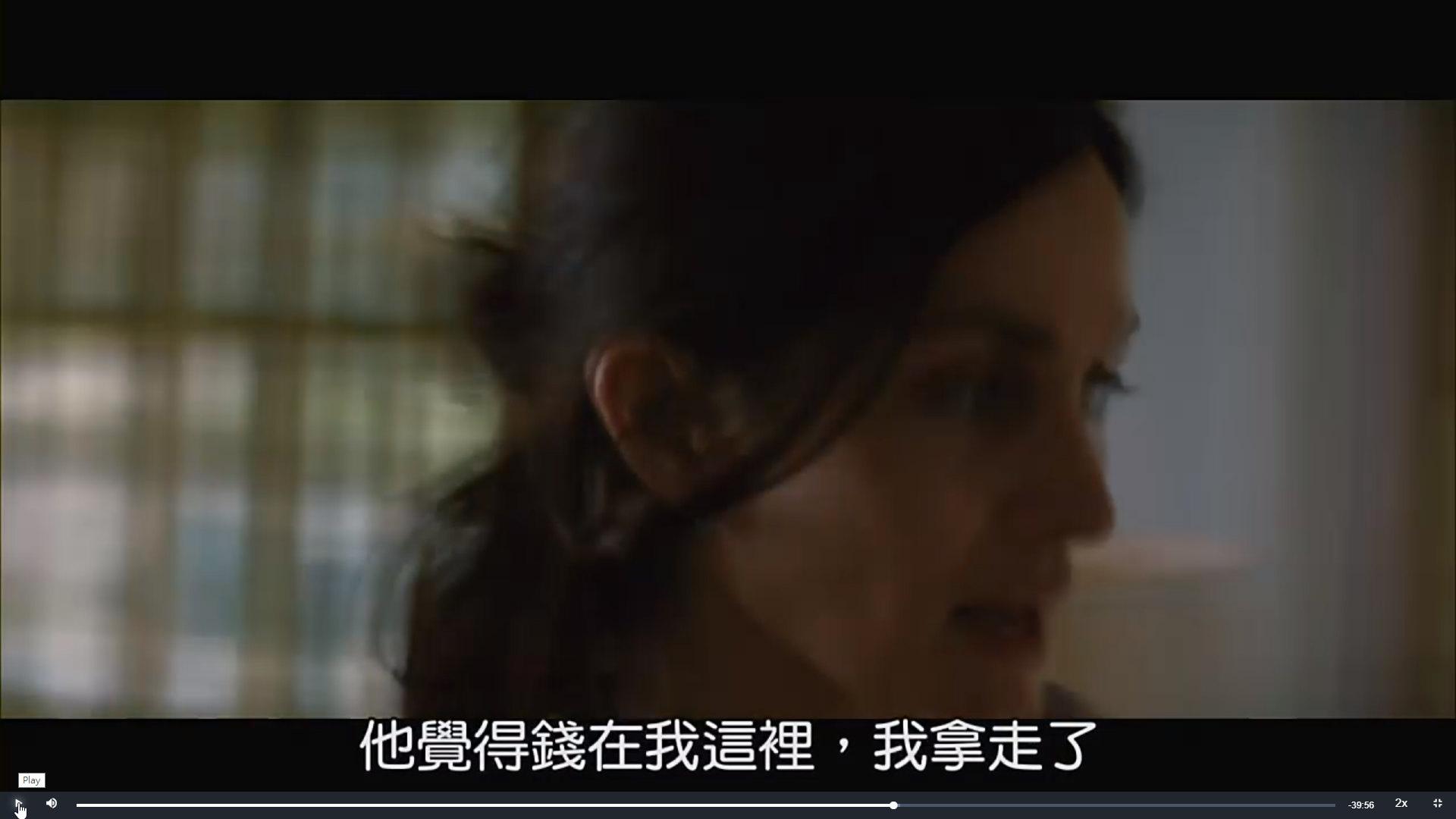 [感想] 電影-記憶拼圖 Memento (2000) 整理順序劇情&爭議討論-111.jpg