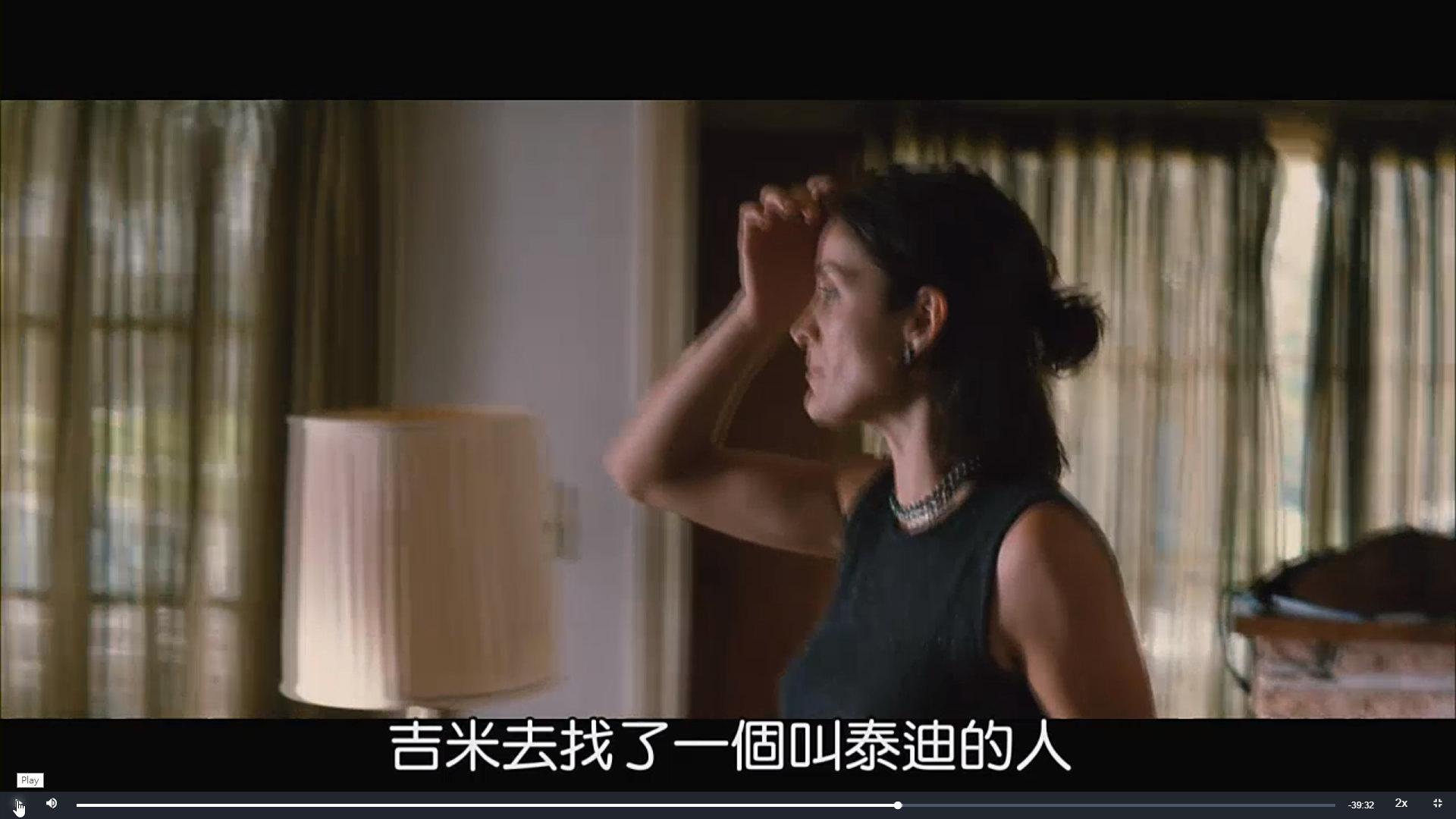 [感想] 電影-記憶拼圖 Memento (2000) 整理順序劇情&爭議討論-112.jpg