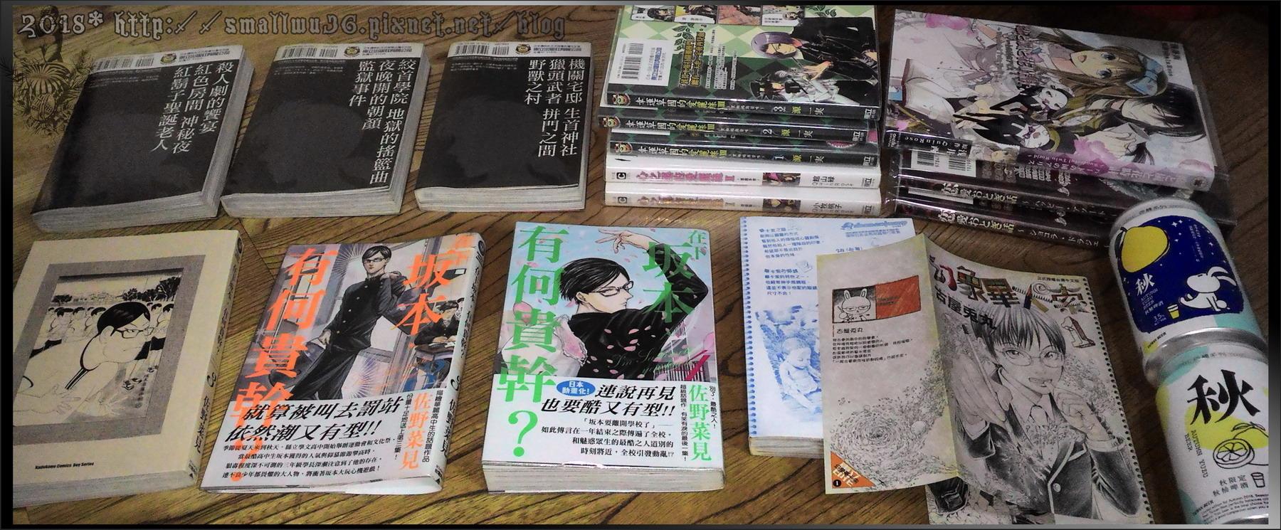 在下坂本 有何貴幹 3~4(完), 古屋兎丸-幻象畢卡索1.jpg