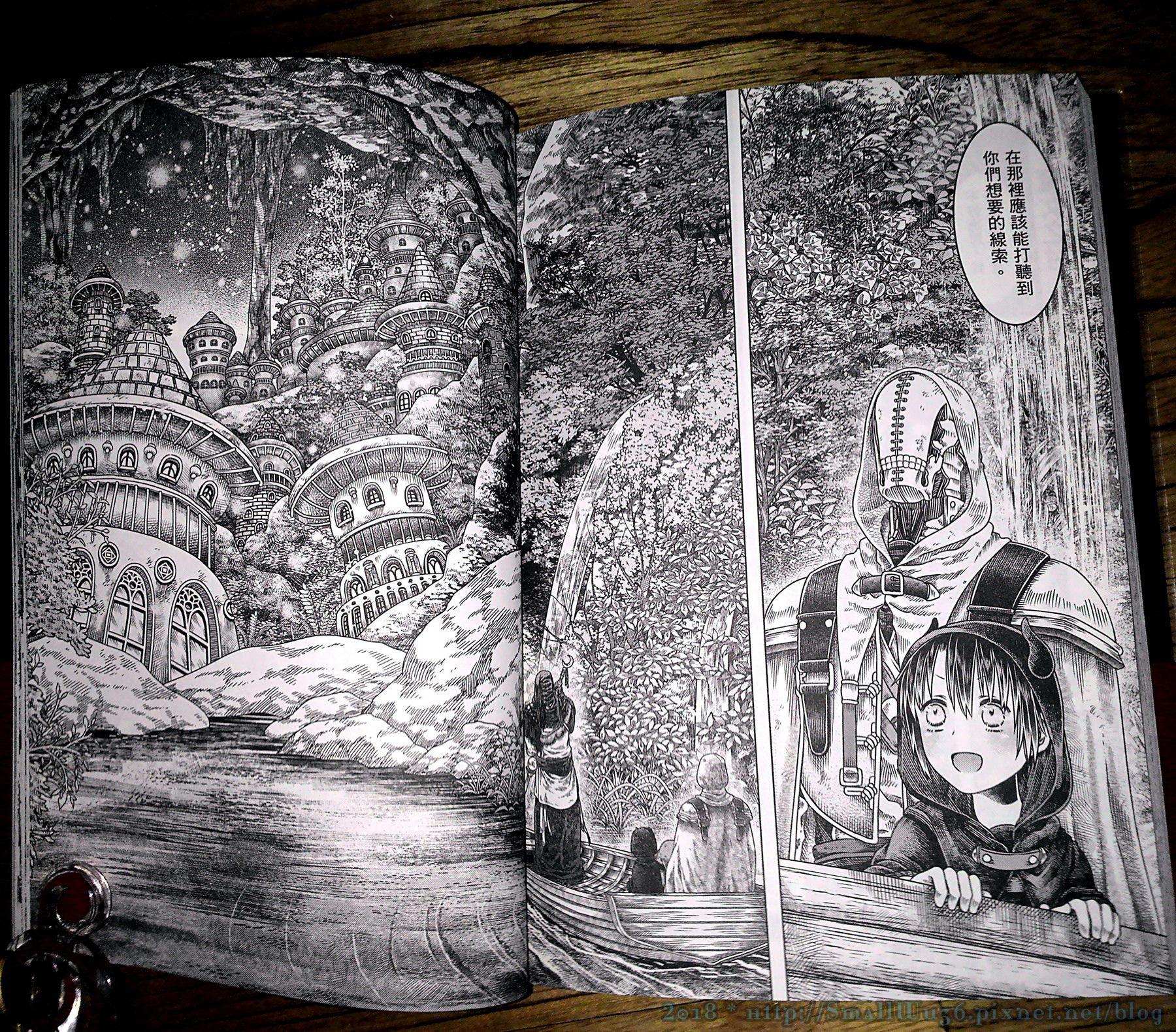 索瑪麗與森林之神(01) 暮石ヤコ---01.jpg