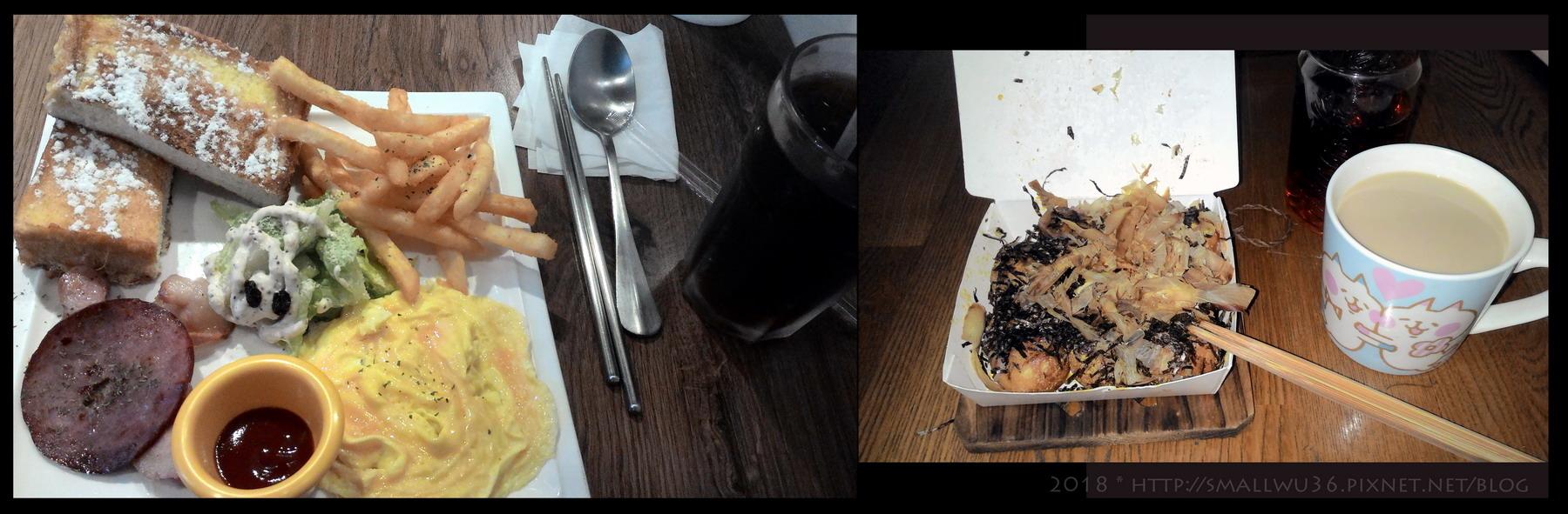 法式吐司 培根火腿 歐姆蛋, 台式章魚燒+海苔絲.jpg