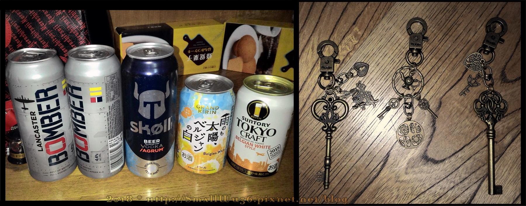 麒麟雨後太陽啤酒 日製,維京海盜法國製,轟炸機愛爾英國製, TOKYO CRAFT三得利, 中山地下街誠品羅亭-鑰匙圈3個.jpg