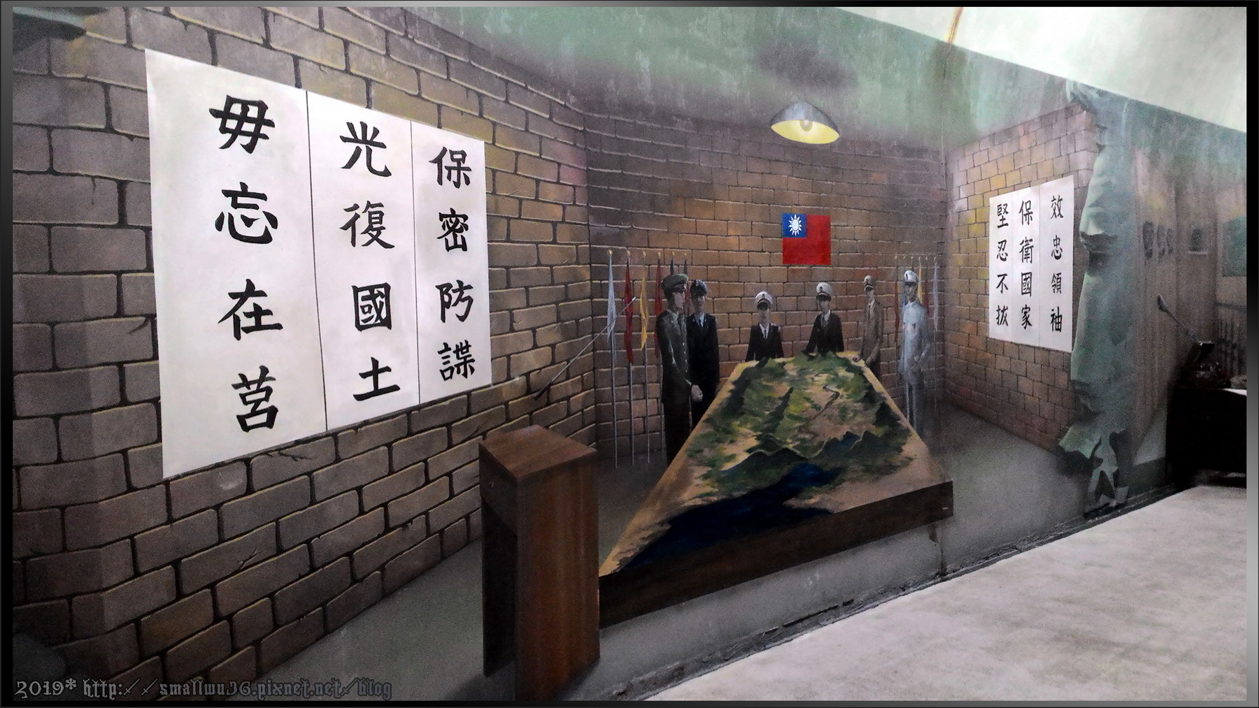 桃園復興鄉-角板山行館(蔣介石)-備戰隧道.jpg