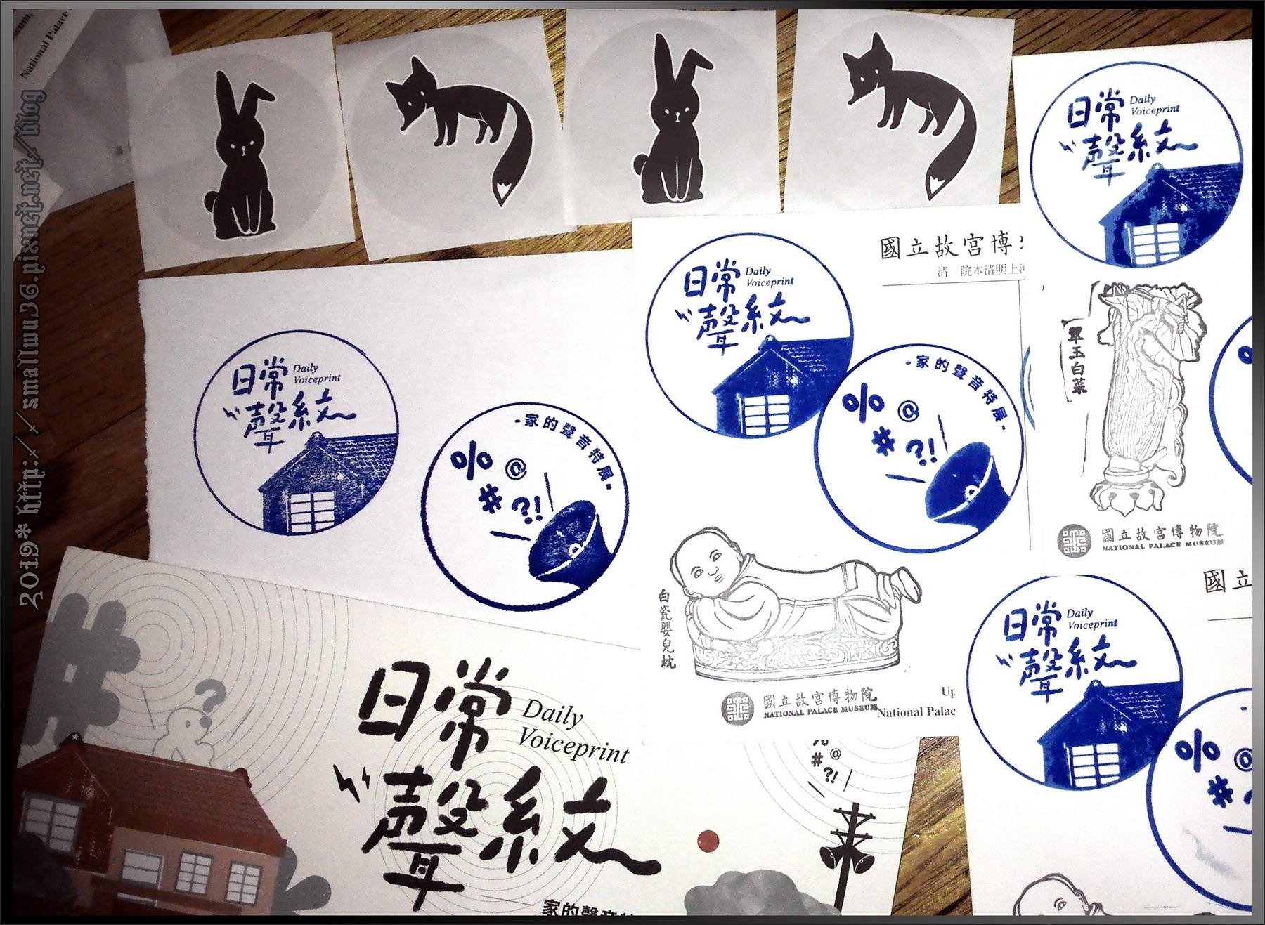 中壢光影-眷村馬祖新村-日常聲紋-01.jpg