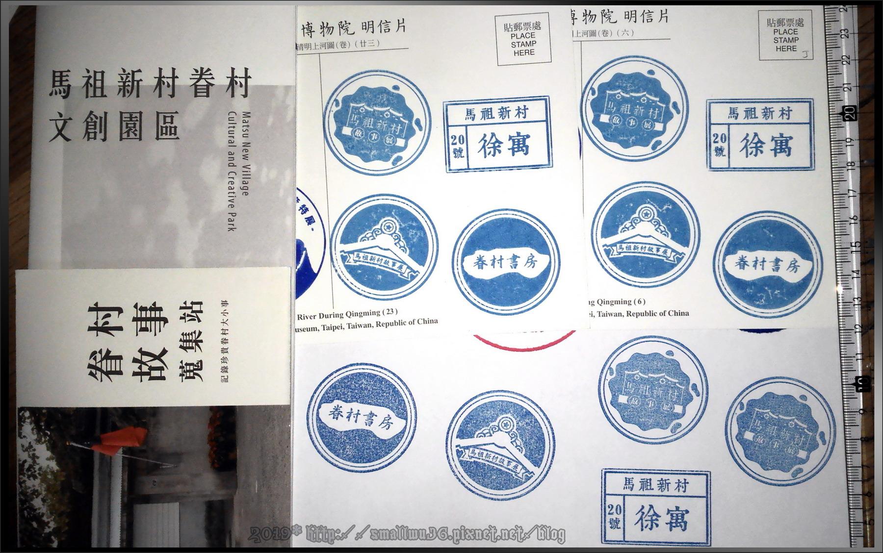 中壢光影-眷村馬祖新村-日常聲紋-02.jpg