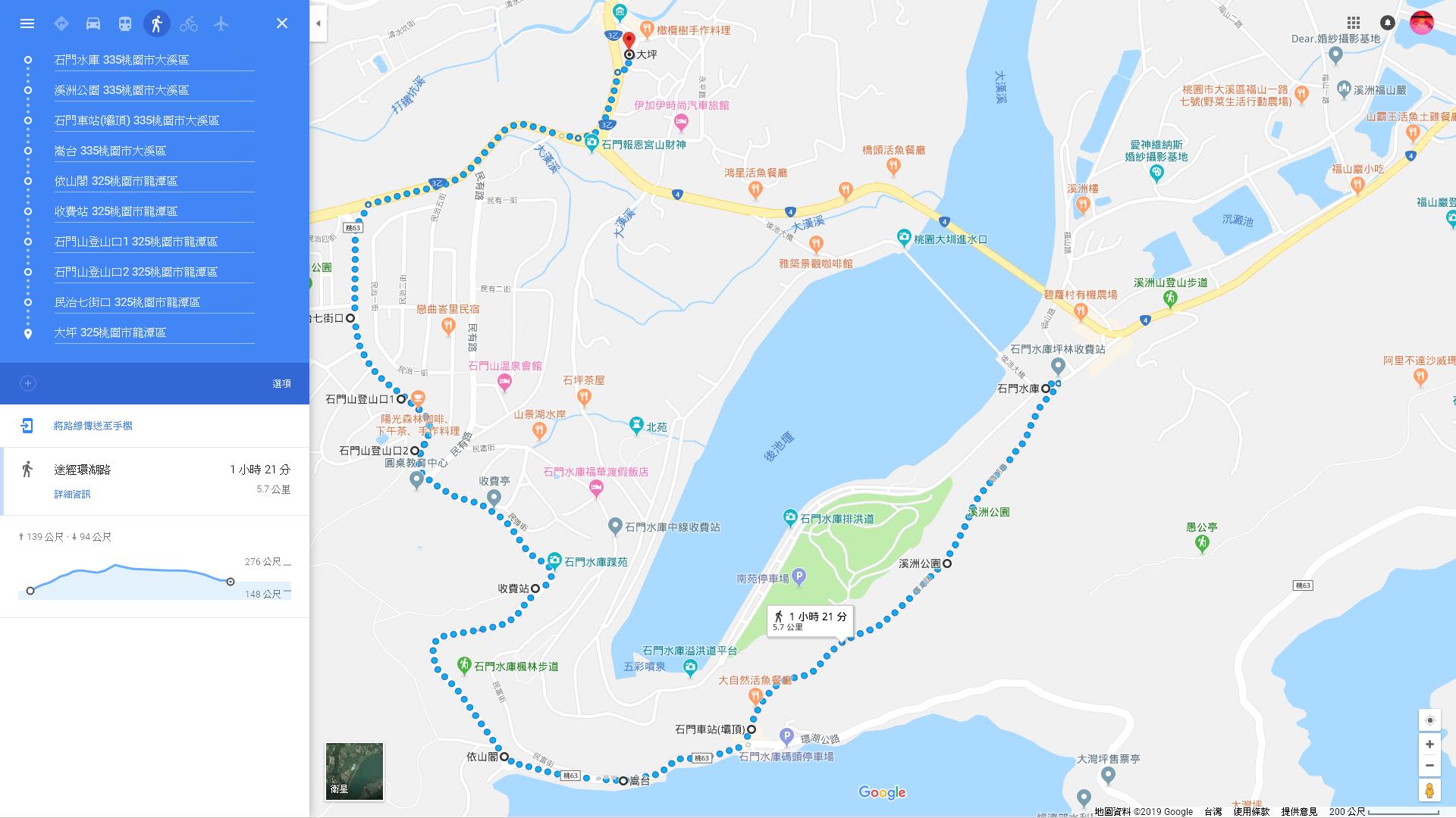 石門水庫-附近google地圖 -市區公車各站點.PNG