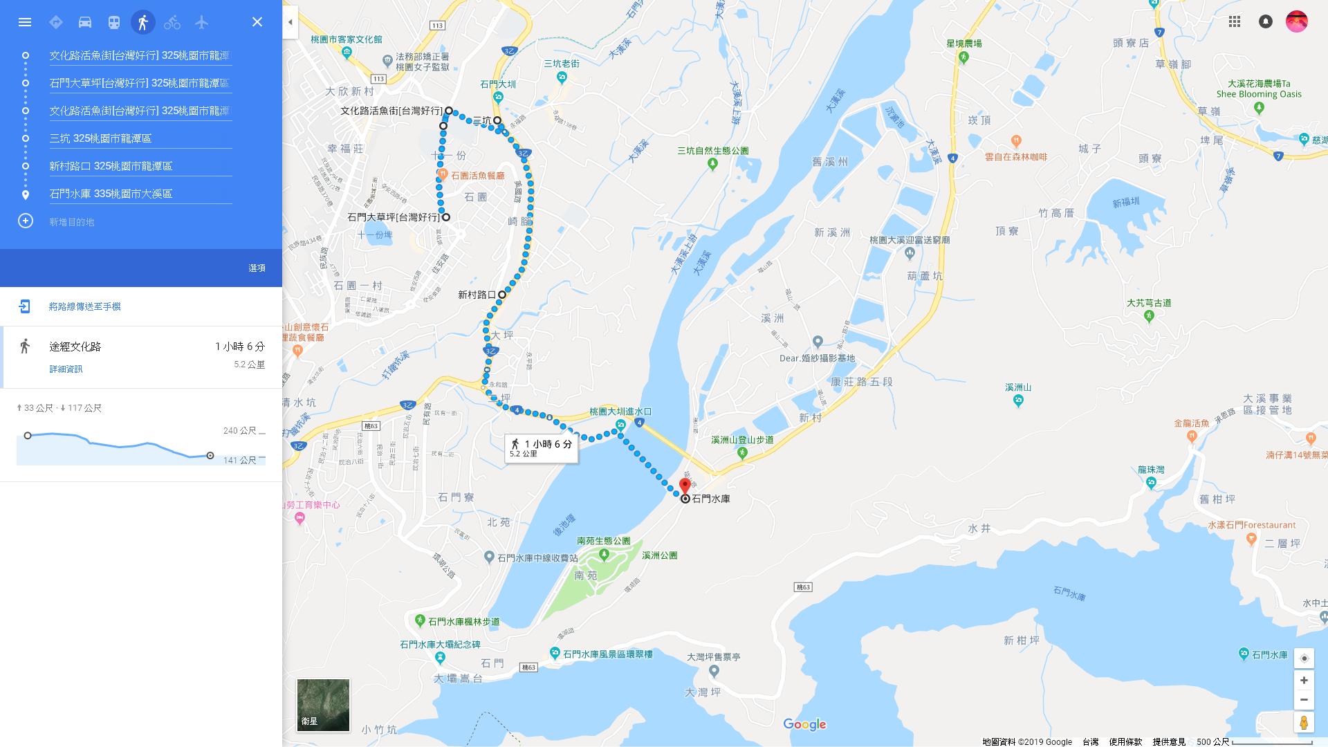石門水庫-附近google地圖-台灣好行各站點.PNG