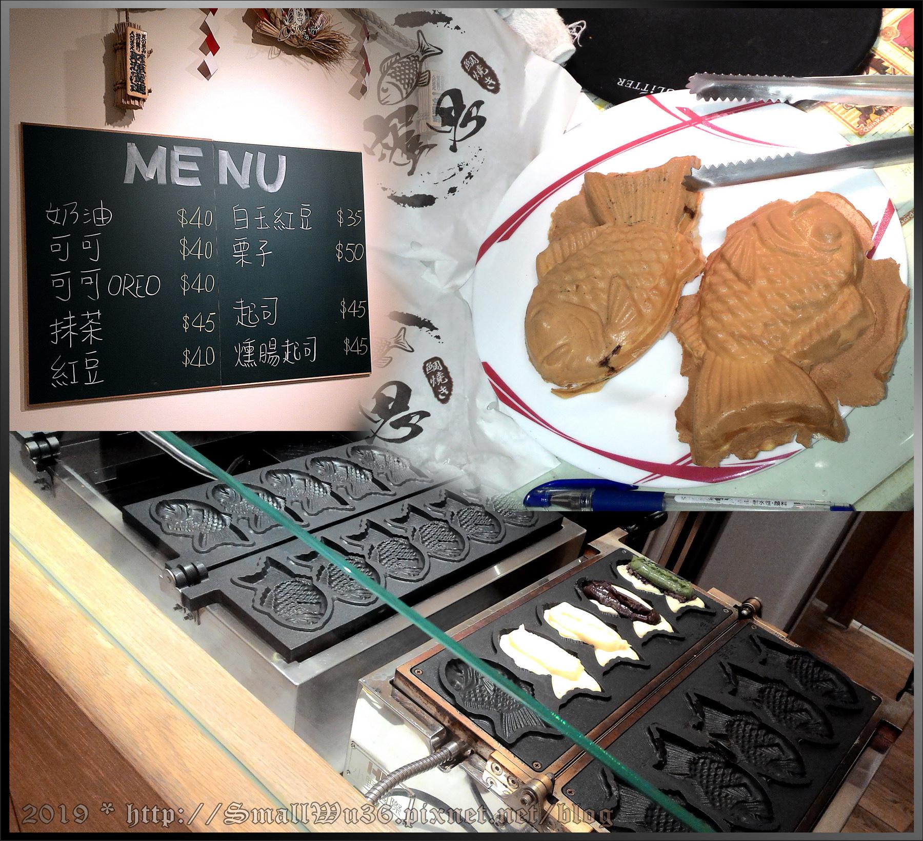 蜜思鯛魚燒-抹茶紅豆, 奶油-s.jpg