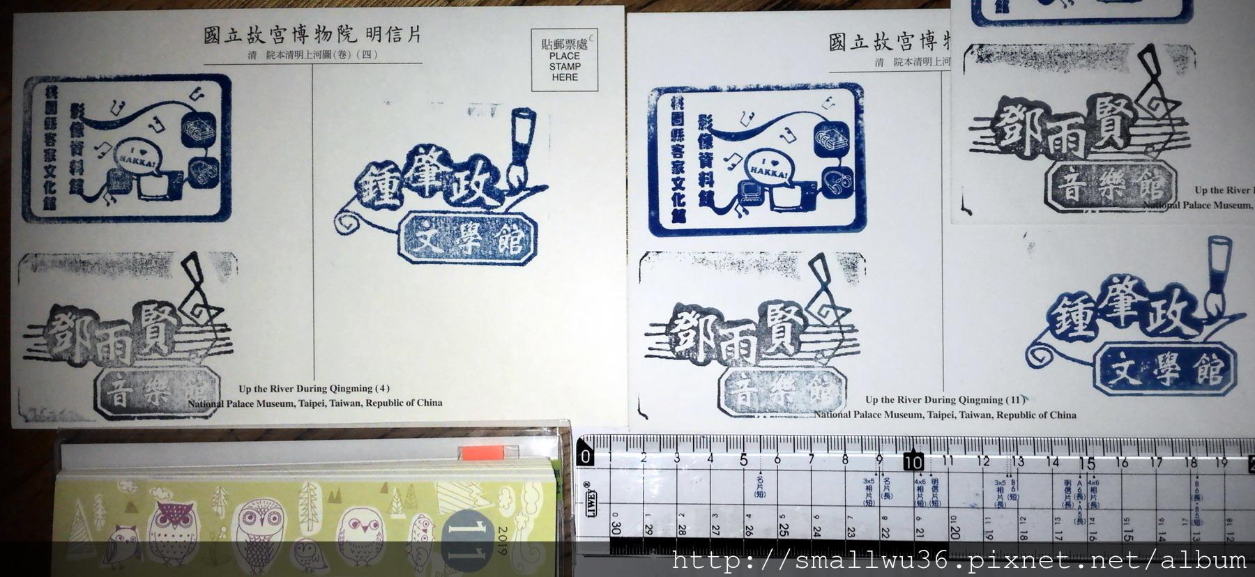 [集章]龍潭鄉-桃園客家文化館-002.jpg