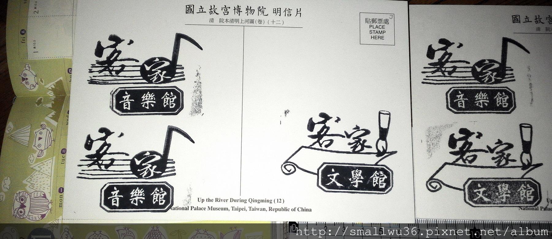 [集章]龍潭鄉-桃園客家文化館-003.jpg