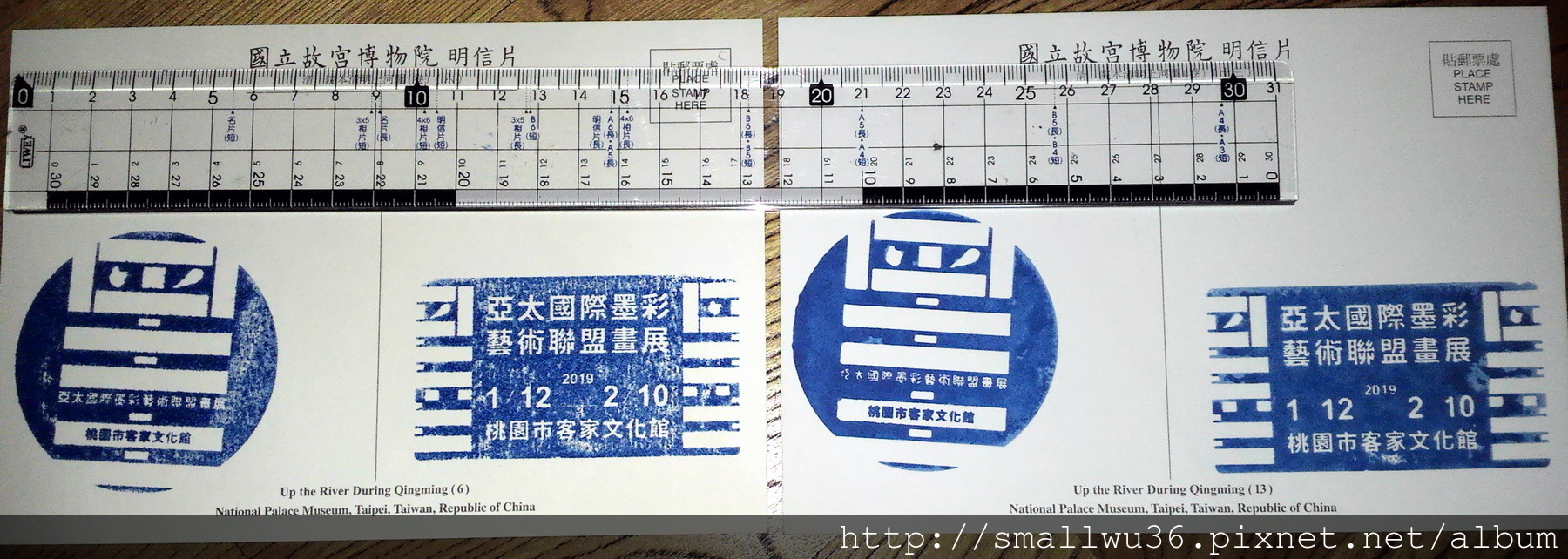 [集章]龍潭鄉-桃園客家文化館-004.jpg