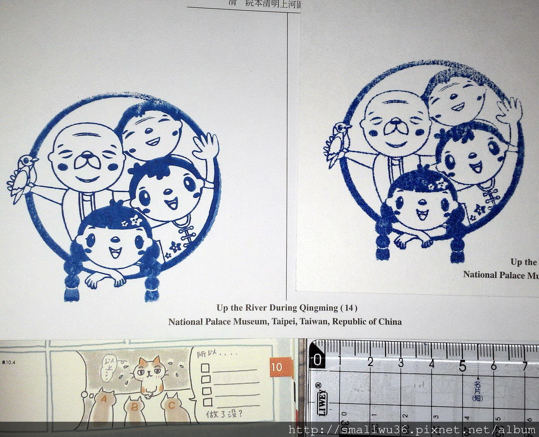 [集章]龍潭鄉-桃園客家文化館-005.jpg