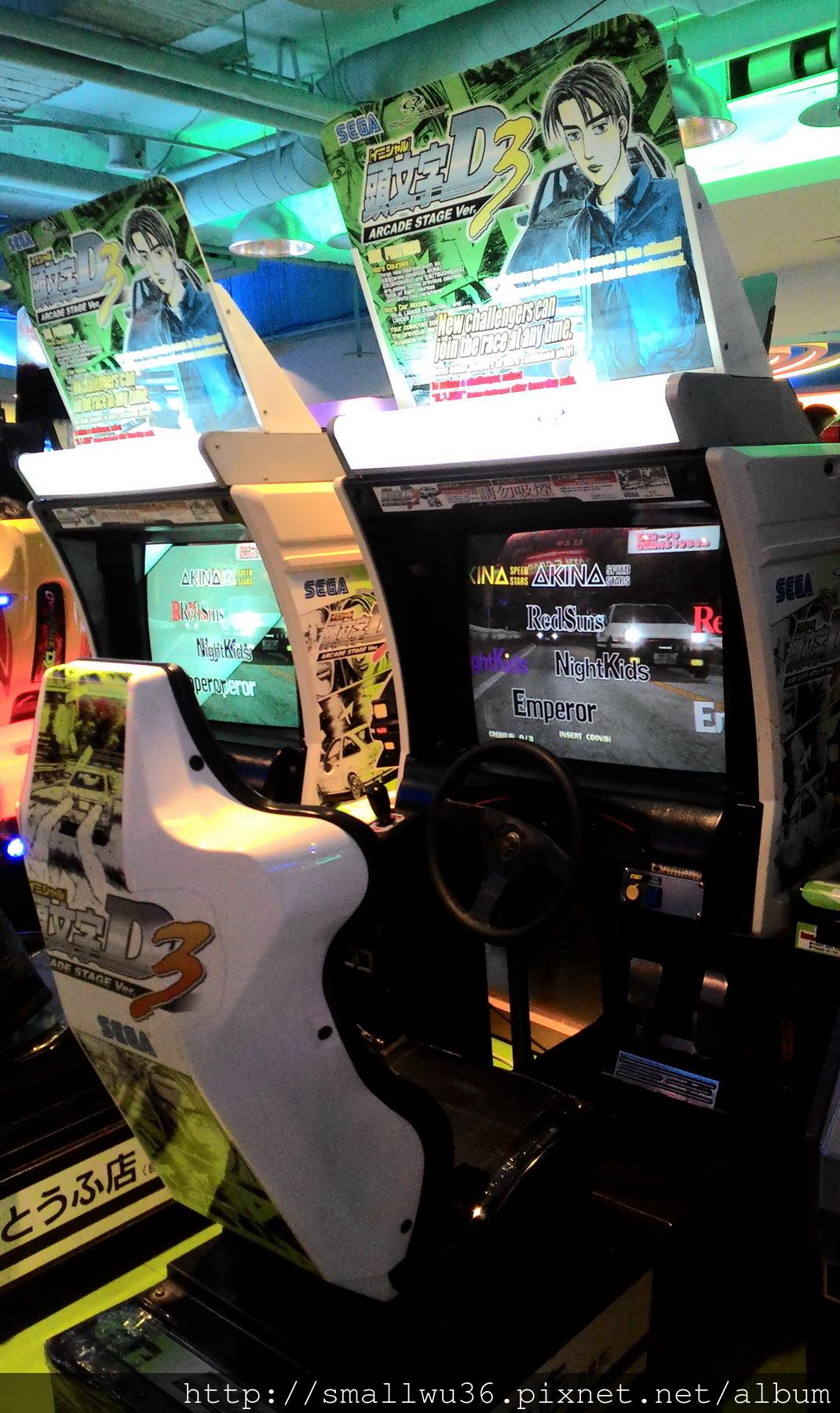 SEGA-頭文字D3-賽車遊戲機台對戰.jpg