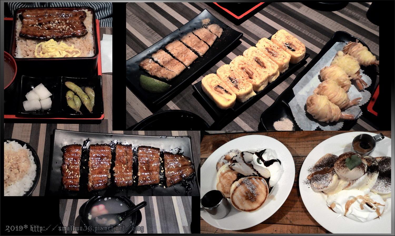 烤鰻魚飯 鬆餅.jpg