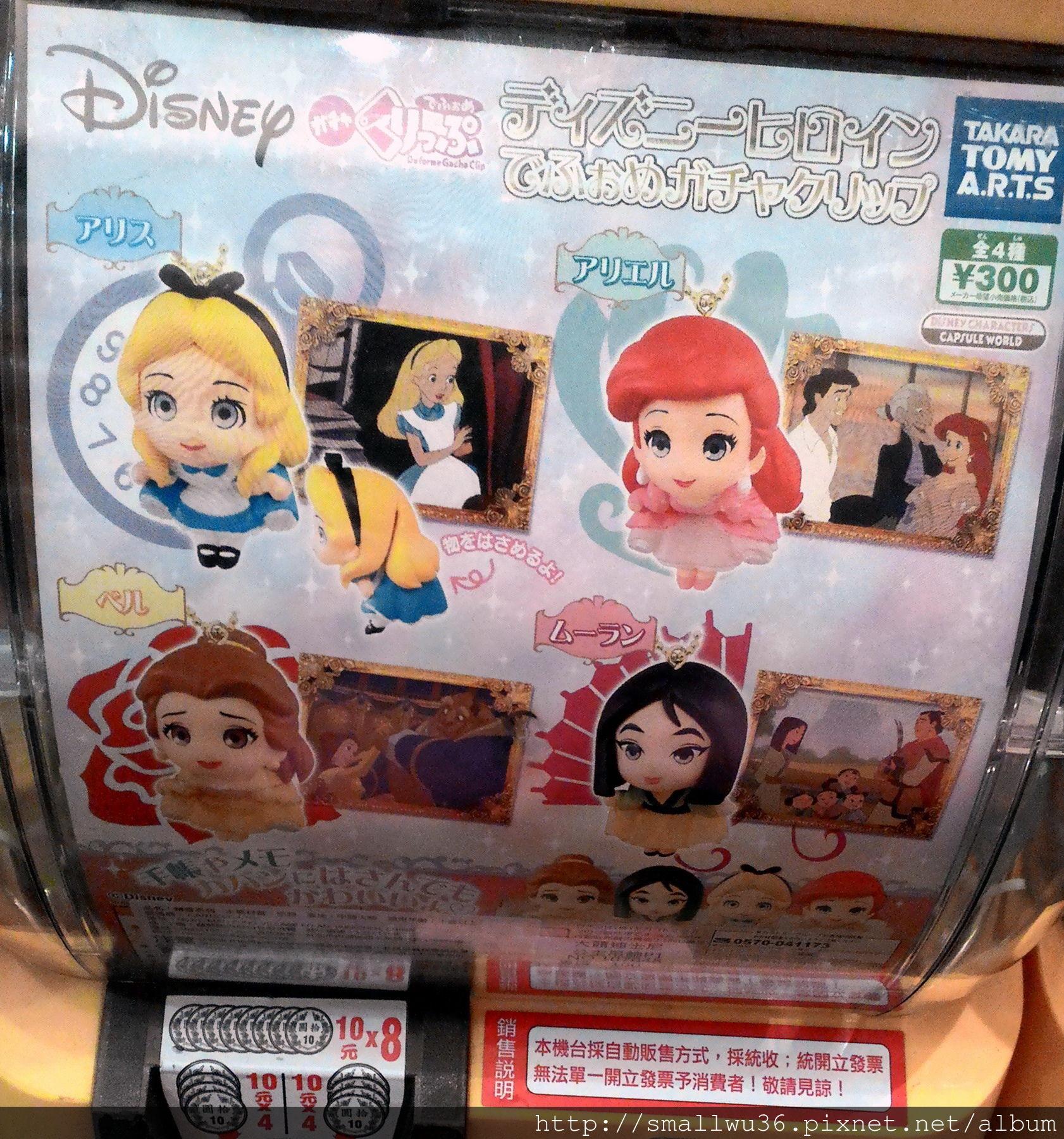 迪士尼-愛麗絲等轉蛋-公主系列吧.jpg