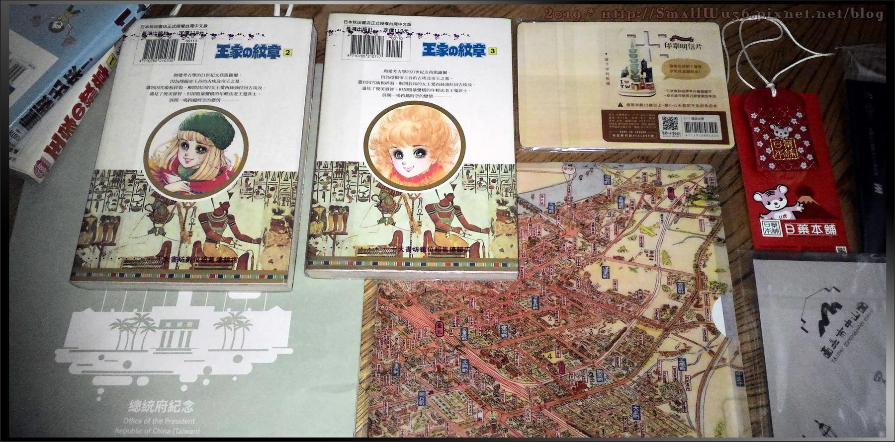 細川智榮子-王家的紋章(尼羅河女兒)1-3(長鴻) -.jpg