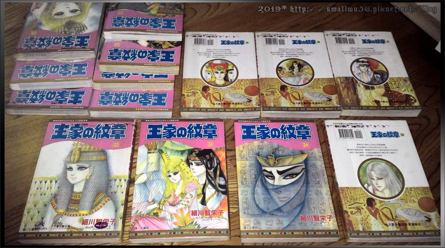 細川智榮子-王家的紋章(尼羅河女兒) 4-24 (長鴻)  2.jpg