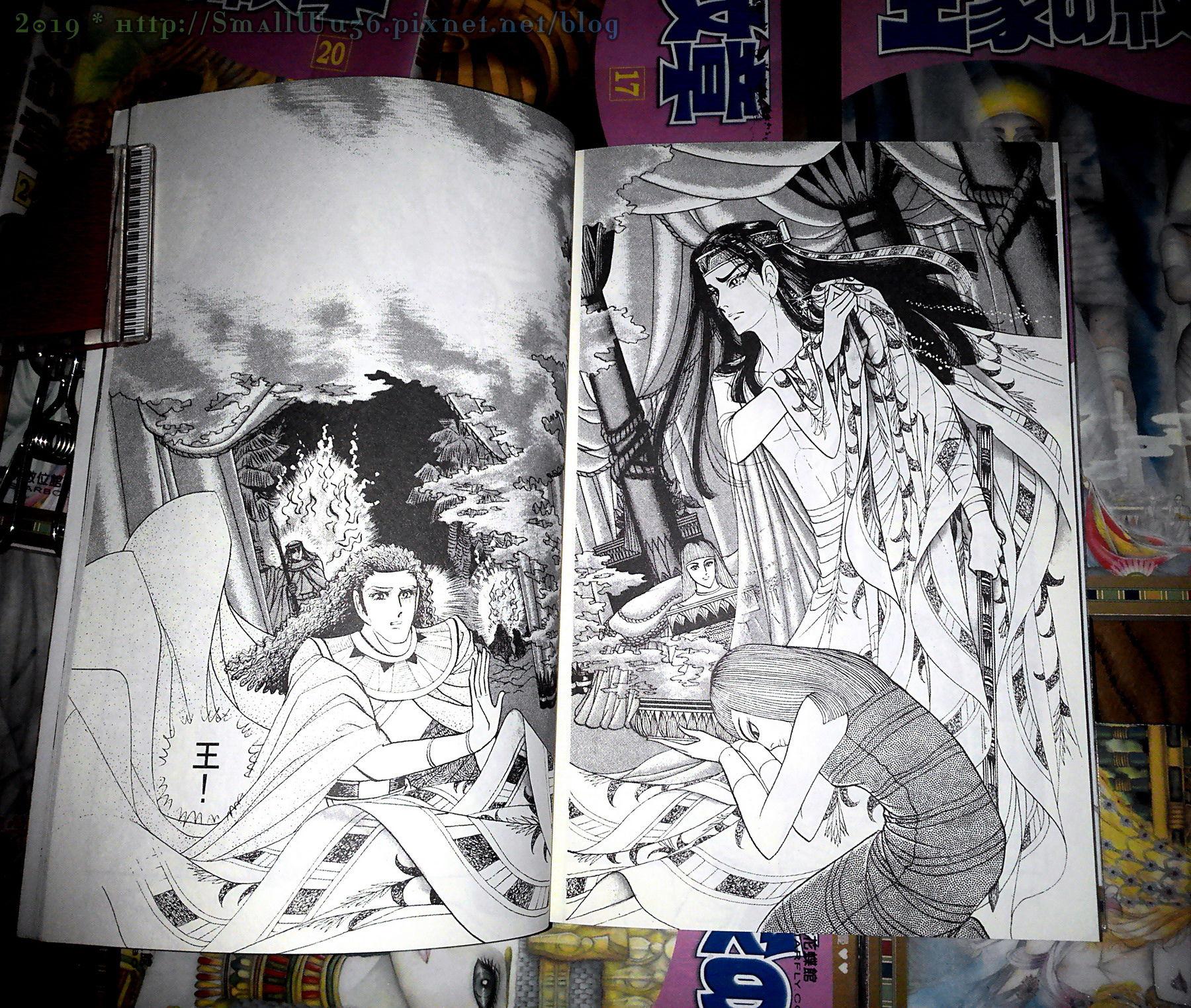 細川智榮子-王家的紋章(尼羅河女兒) 4-24 (長鴻)  vol_16 -.jpg